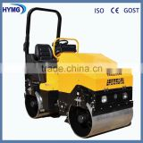 2t double drum rollers made in China for sale                                                                         Quality Choice