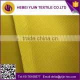 China Supplier 100% polyester 3D air mesh fabric for bags