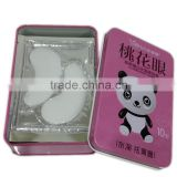 anti-dark circles disposable sleep eye masks