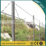 Guangzhou factory Free Sample Double Galvanized Barbed Wire Mesh Fencing for sale with zinc content 120grams