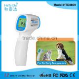 Multifunctional Fast Reading BBQ Food Thermometer Infrared Veterinary Digital Thermometer Pets Animal Thermometer