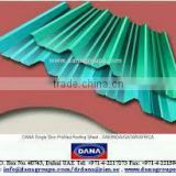 Profiles/Roofing sheet/ Sandwich Panels/Purlins, buy Profile