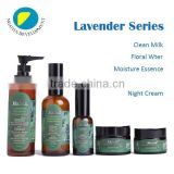 Lavender reduce pigment relieve skin care set ,clean milk/water/essence/day cream/night cream