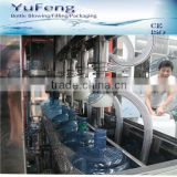 5Gallon Water Barrel Washing Filling Capping Monobloc Machine                                                                         Quality Choice