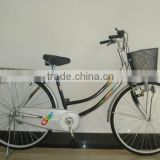 "26""bike, small bicycle.1speed, full chain cover"