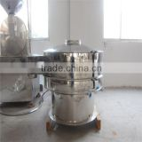 Wheat Flour Sieve For Biscuit Plant