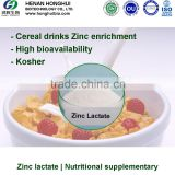 Factory supply zinc lactate powder for nutritional supplementary baby cereals