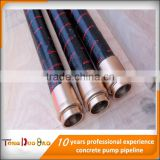 PM/Sany/IHI pump parts flexible hose for concrete
