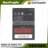Genuine 1600mAh CPLD-02 for Coolpad 7728 Mobile Phone Battery