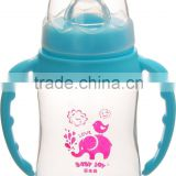 Round shaped double handle BPA free plastic baby bottle