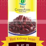 Canned Sweets - Kidney Red Bean