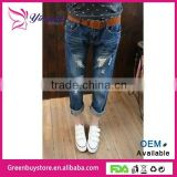 Women's Stylish Loose Denim Hole Jeans Ninth Pants Harem Jeans Trousers