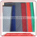Wholesale foldable rubber backed floor mats car mats