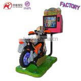New Coin Operated 3D Video Motorbike Toys Arcade Simulation Game Machine Kids Ride On Motorcycle Kiddie Rides For Sale