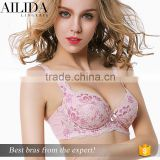 Ailida Top Quality Factory Price Modern Stylish Embroided Padded Body Shape Bra