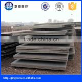 A36/A516 Gr.60/70 hot rolled oil tank/carbon boiler steel plate/sheet