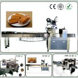 Automatic Machine For Plastic Bath Salt Packaging Bag
