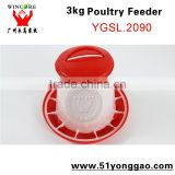 3kg poultry plastic chicken feeder Manual Poultry Feeder