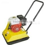 plate vibration machine manual vibrating road roller for construction and vibrating plate compactor