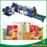 New Condition and Cement Bag Bag Type flour bags/rice bags/chemical bags cutting and sewing machine for pp woven bag