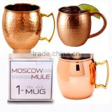 16 oz Copper Barrel Mug for Moscow Mules - 100% Pure Hammered Copper with retail gift box