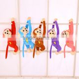 Cute High Quality Monkey Plush Toy Doll Gibbons Kids Gift Long Arms and Legs