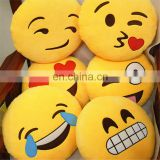 new round cushion emoticon yellow soft emoji pillow