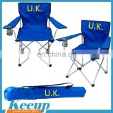 New product Fashion Design branded fishing items folding chair Collapsible stool