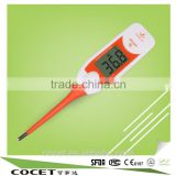 new pen type fasting reading digital rectal oral thermometer,digital large display thermometer,max min digital thermometer