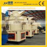 full automatic new technology wood pellet making machine and wood pellet production line