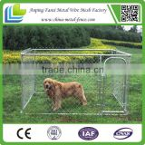 Alibaba China - hot sale high quality dog kennel wholesale/ 6ft dog kennel cage/ economic dog kennel