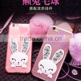 Cute rabbit pattern Soft Flexible TPU back cover case,Pendant Fur Plush Ball phone case,Kickstand for Samsung S7