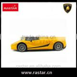 Rastar toy car Lamboighini Superleggera children toys cars