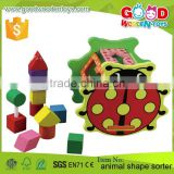 China Handmade Top Quality And Cheap Shape Sorter, Colorful Solid Wood Shape Toy                                                                         Quality Choice