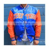 Custom Made Plain Satin College Varsity Jacket/ Letterman Varsity Jacket / Baseball Varsity Jacket