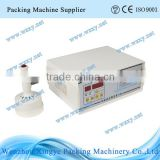vacuum jars induction sealing machine