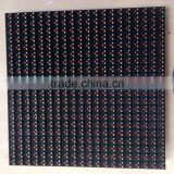 Made in China new product P3/P4/P5/P6/P7.62/P8/P10/P12/P16/P20 rgb dip full color led module panel Alibaba China