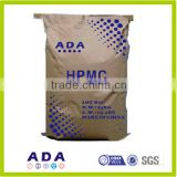 High quality hydroxypropyl methyl cellulose HPMC                                                                         Quality Choice