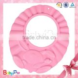 hot new products for 2015 wholesale baby products adjustable baby shower cap kids shower cap shampoo cap