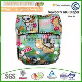 Happy Flute newborn cloth diapers charcoal bamboo inserts double gusset cloth diaper wholesale china factory
