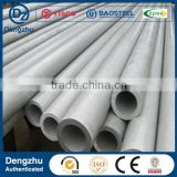 Resonable Price 36 inch large diameter stainless steel pipe