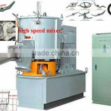 PVC Dry Powder Mixing Machine