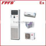 Explosion proof industry air conditioner(IIB)