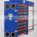high quality machine for liquid for pharmacy plate-type heat exchangers