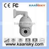 700TVL Auto-Tracking 30X High-Speed 120M IR Dome auto motion tracking ptz camera with Wall Bracket