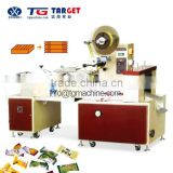 Advanced Technology Pillow type candy wrapping machine                                                                         Quality Choice