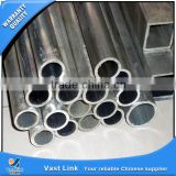 Certificated aluminium tubes for creams from China