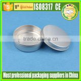 20g 30g 40g aluminium jar for skin balm,body balm jar, lip balm cosmetic container