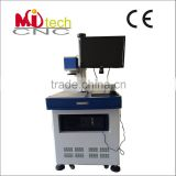 China Hobby laser marking software ezcad