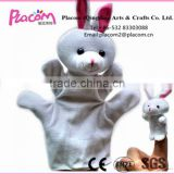 2016 Best selling High quality Customize Fashion Easter's gifts and Gifts Wholesale Plush hand doll